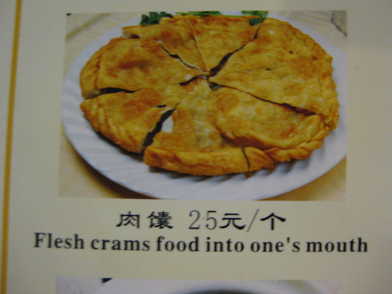 Kevorkian reccomend naan bread Asian