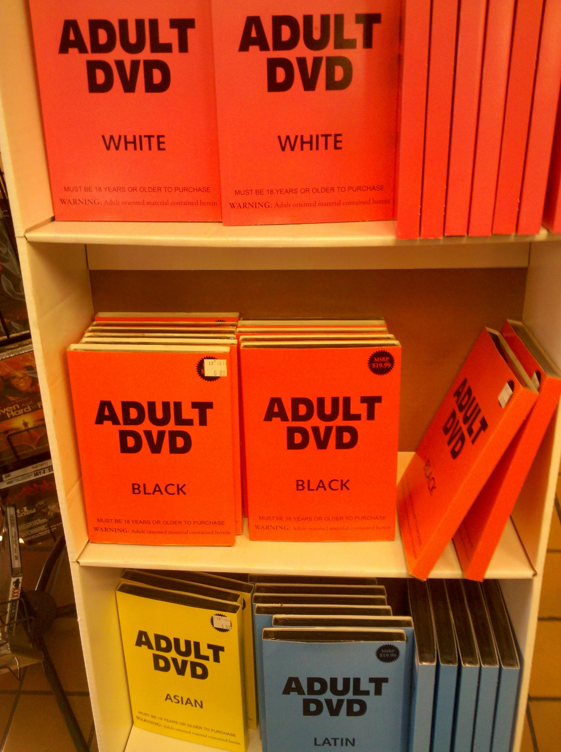 Adult asian dvd