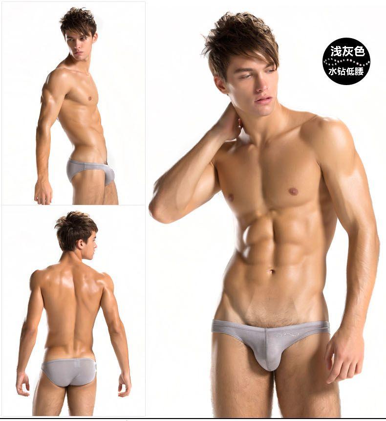 Asian model underwear