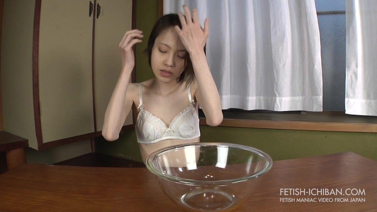 Japanese skinny