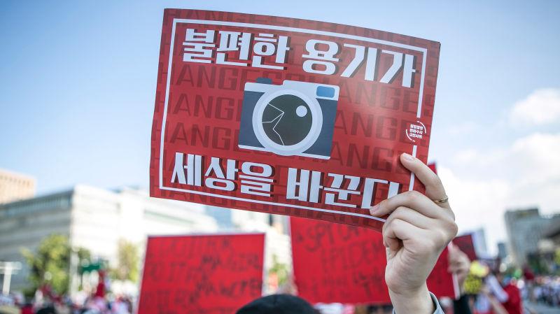 Twix reccomend korean hidden ip